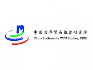 CIWTO Logo