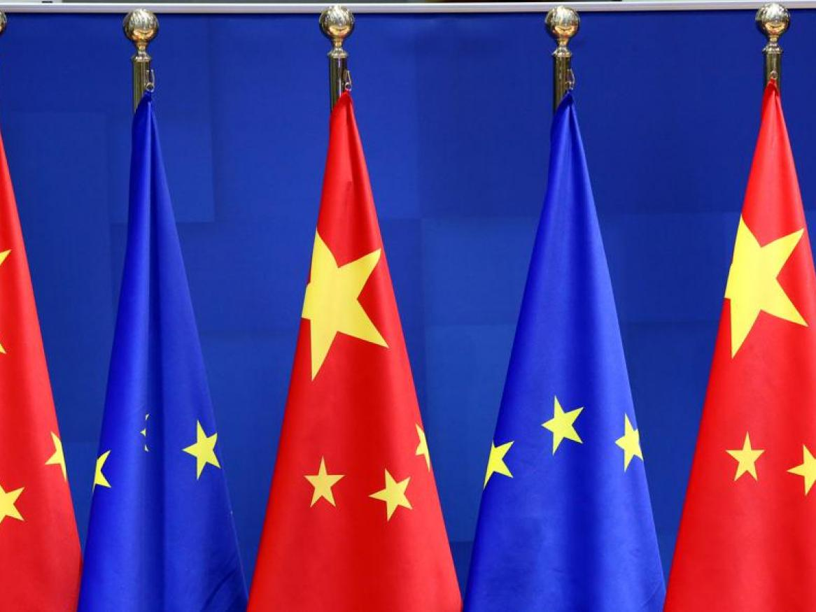 EU-China Comprehensive Investment Agreement